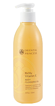 Richly Vitamin E Body Cleansing Oil